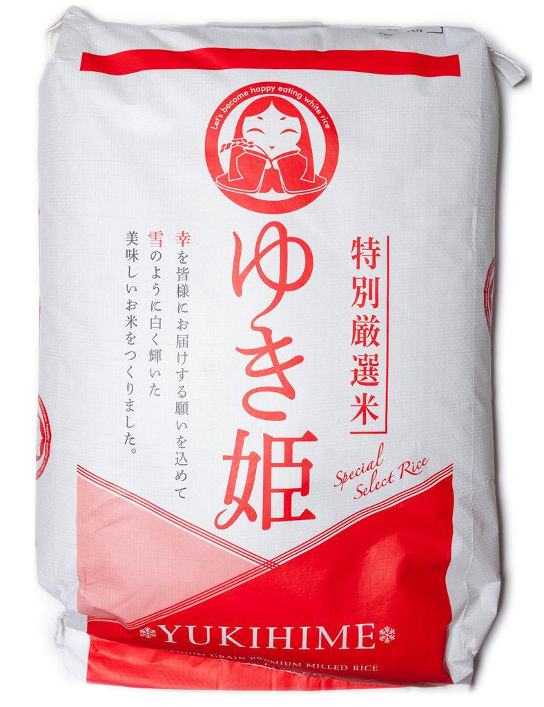 arroz-premium