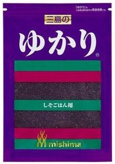 furikake-shiso