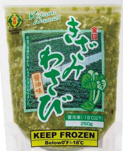 kizami-wasabi