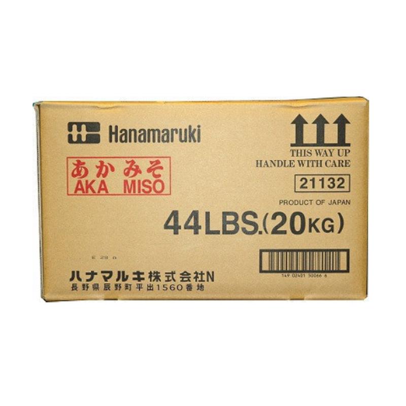miso-rojo-20kg
