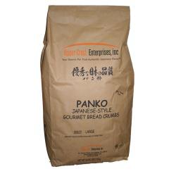 panko-10kg