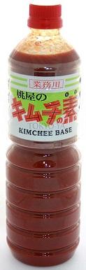 salsa-kimuchi
